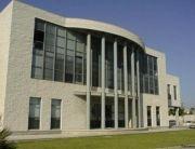 biblioteca-san-juan